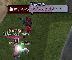 mabinogi_2011_07_17_010.jpg