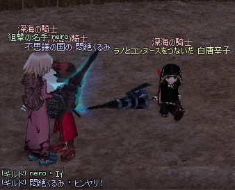mabinogi_2011_07_17_014.jpg