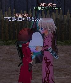 mabinogi_2011_07_17_015.jpg