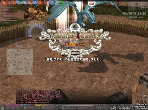 mabinogi_2011_07_17_017.jpg