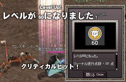 mabinogi_2011_07_17_019.jpg