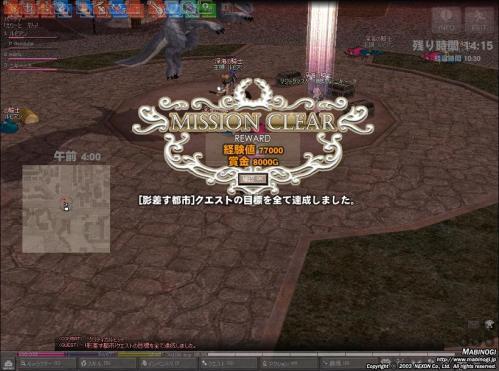 mabinogi_2011_07_17_025.jpg