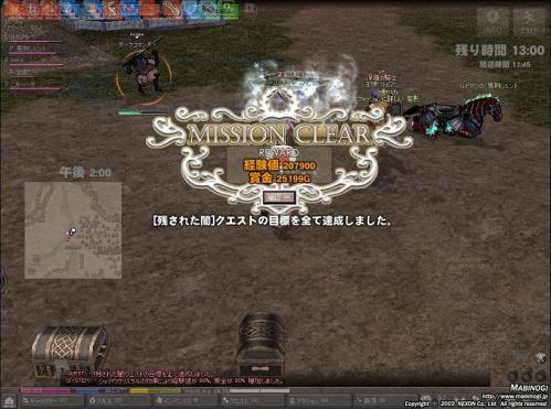 mabinogi_2011_07_17_028.jpg