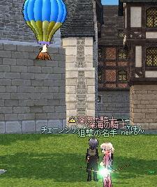 mabinogi_2011_07_17_031.jpg