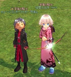 mabinogi_2011_07_17_032.jpg