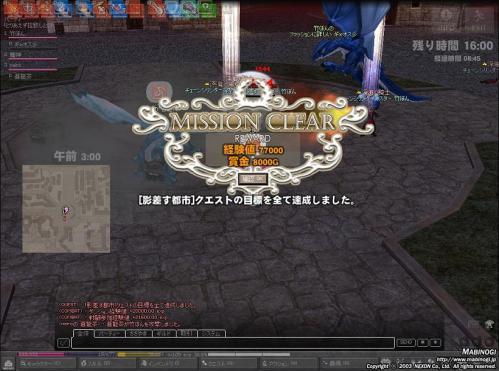 mabinogi_2011_07_17_035.jpg