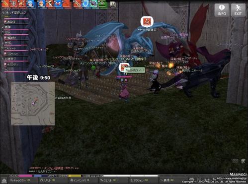 mabinogi_2011_07_17_038.jpg