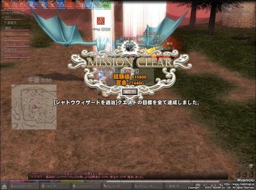 mabinogi_2011_07_17_050.jpg