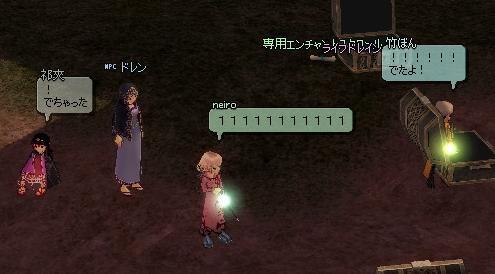 mabinogi_2011_07_17_057.jpg