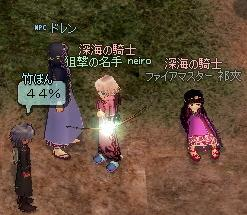 mabinogi_2011_07_17_063.jpg