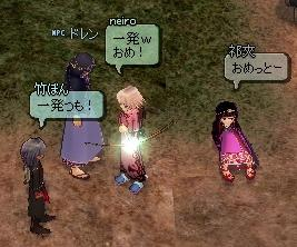 mabinogi_2011_07_17_066.jpg