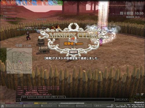 mabinogi_2011_07_17_068.jpg