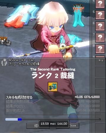 mabinogi_2011_07_19_004.jpg