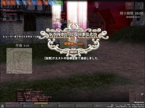 mabinogi_2011_07_19_008.jpg