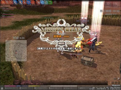 mabinogi_2011_07_19_019.jpg
