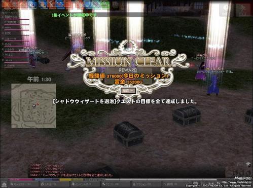 mabinogi_2011_07_19_024.jpg