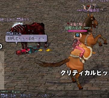 mabinogi_2011_07_19_028.jpg