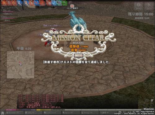 mabinogi_2011_07_19_029.jpg