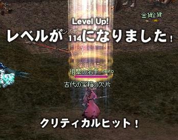 mabinogi_2011_07_19_030.jpg