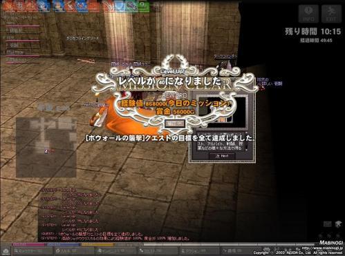 mabinogi_2011_07_19_037.jpg