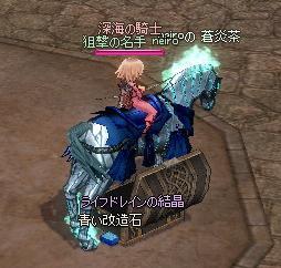 mabinogi_2011_07_20_001.jpg