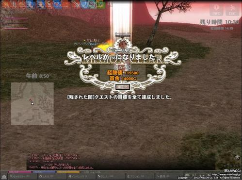 mabinogi_2011_07_20_007.jpg