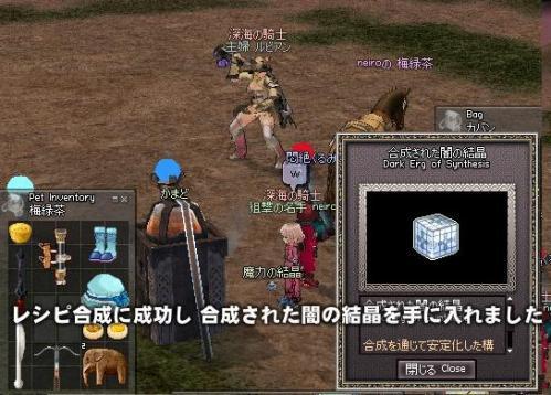 mabinogi_2011_07_20_011.jpg