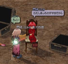 mabinogi_2011_07_20_022.jpg