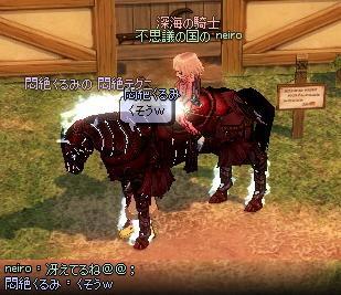 mabinogi_2011_07_22_026.jpg