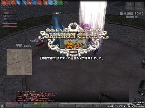 mabinogi_2011_07_23_010.jpg