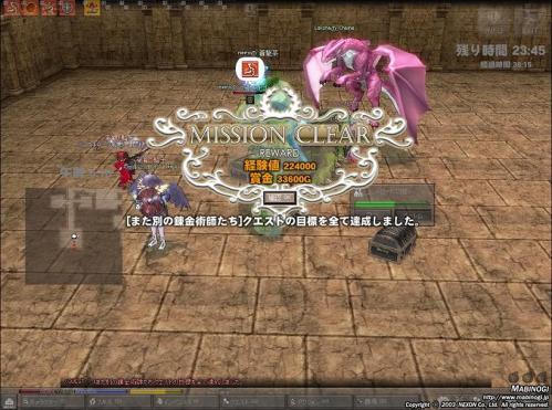 mabinogi_2011_07_23_016.jpg