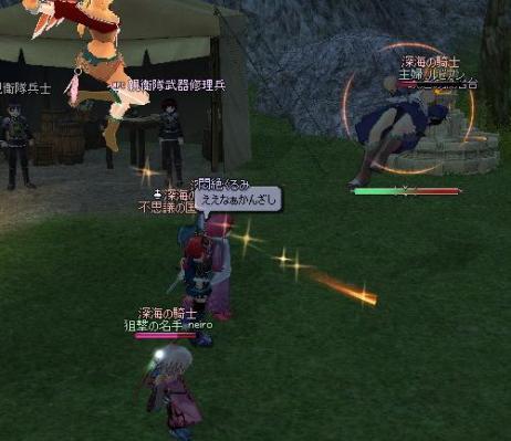 mabinogi_2011_07_23_024.jpg