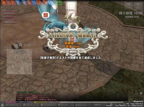 mabinogi_2011_07_24_001.jpg