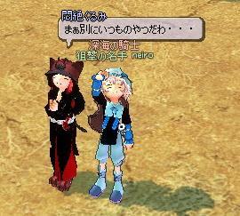 mabinogi_2011_07_24_021.jpg