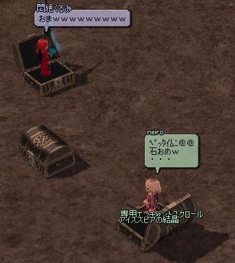 mabinogi_2011_07_24_046.jpg