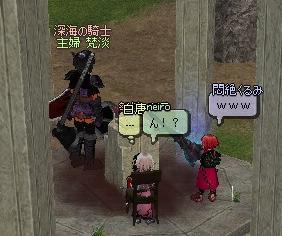 mabinogi_2011_07_24_051.jpg