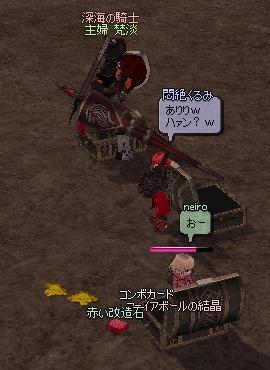 mabinogi_2011_07_24_053.jpg