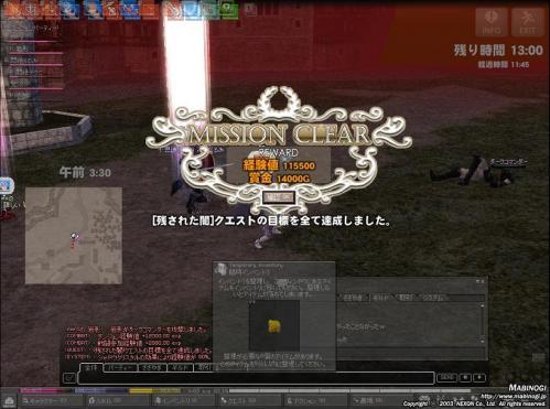 mabinogi_2011_07_24_054.jpg