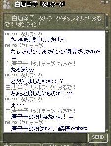 mabinogi_2011_07_25_002.jpg