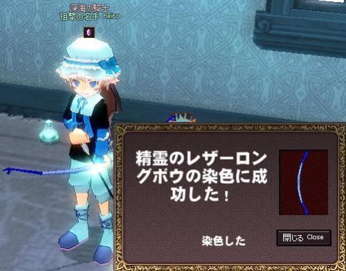 mabinogi_2011_07_27_009.jpg