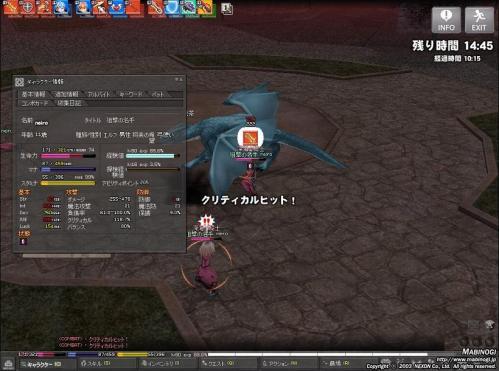 mabinogi_2011_07_27_012.jpg