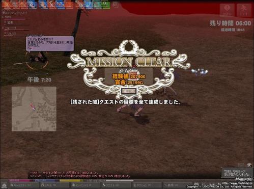 mabinogi_2011_07_27_030.jpg