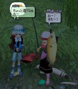 mabinogi_2011_07_27_062.jpg
