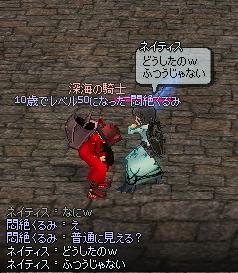 mabinogi_2011_07_30_020.jpg