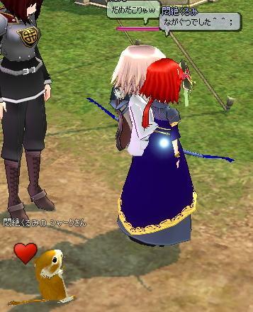 mabinogi_2011_07_30_028.jpg