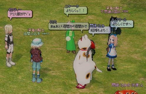mabinogi_2011_07_30_075.jpg