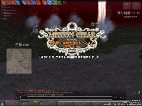 mabinogi_2011_07_31_007.jpg