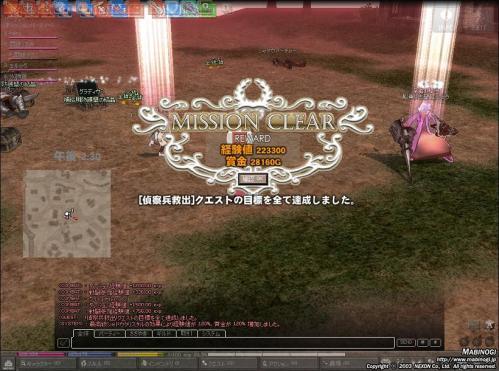 mabinogi_2011_07_31_016.jpg