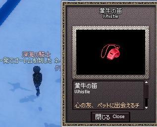 mabinogi_2011_07_31_029.jpg