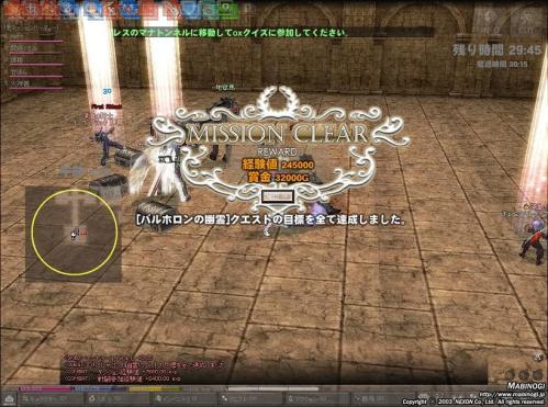 mabinogi_2011_07_31_031.jpg